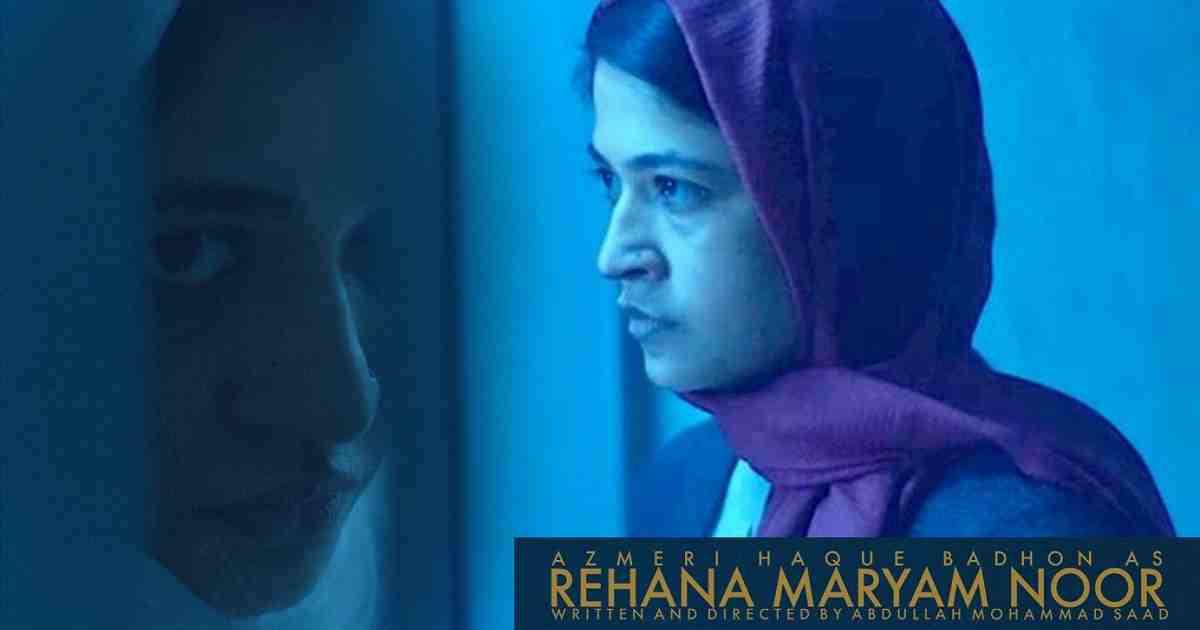 Rehana Maryam Noor ratings